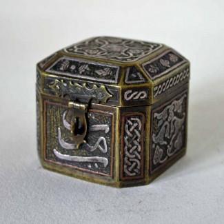 Cairoware--box