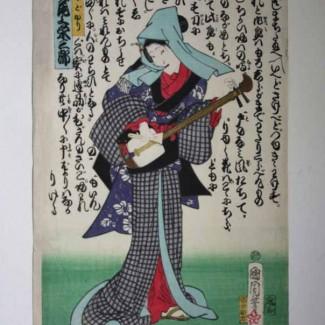 Kunichika-Eizaburo-1