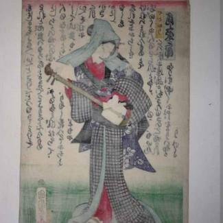 Kunichika-Eizaburo-back