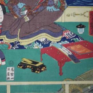 Yoshiiku-4-Accomps-detail