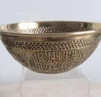 Persian-Bowl-2-(2)