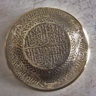 Persian-Bowl-2-(5)