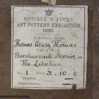 Thomas-Henry-Thomas-Lib-lab