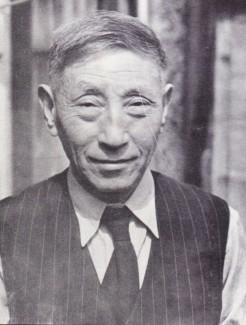 Matsuyama-photo
