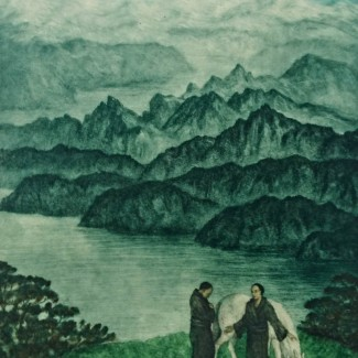 Ferdinand Michl 6 image
